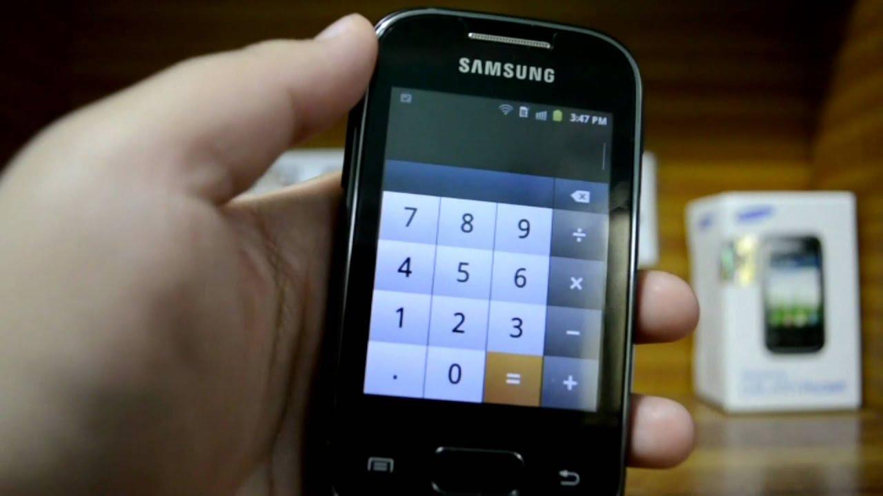 Инструкция к телефону samsung gt s5300