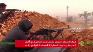قوات النظام السوري وحلفائه تواصل التقدم شرق حلب