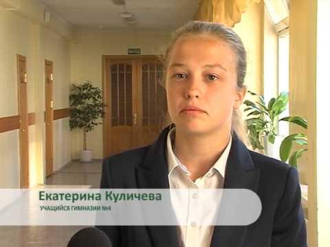 Сайт учителя русского языка и литературы Главная страница