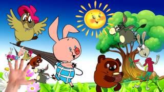 Винни Пух и Его друзья  Пальчики для Детей  Развивающая песенка для детей
