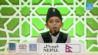 شيخ محمد وزير اختر -   نيبال | SHEKH MAHAMAD WAZIR AKHATAR - NEPAL