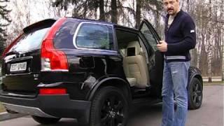 Тест-драйв Volvo XC90(Коментарии и место проживание http://zenkevich.ru/ правообладатель http://www.utro-russia.ru/ Тест-драйв Volvo XC90 снимался в 2010..., 2011-03-08T12:57:41.000Z)
