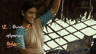 Whatsapp status tamil - Sara sara saara kathu song |  Vaagai Sudava | Ghibran Hits | Rajini Moule GS