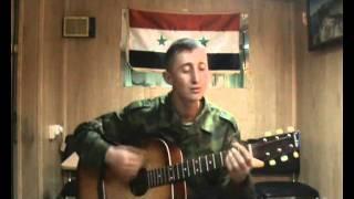 Армейская песенка