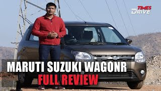 Maruti Suzuki Wagon R 2019 | The Kranti Sambhav Review | Test drive, features, specs and more