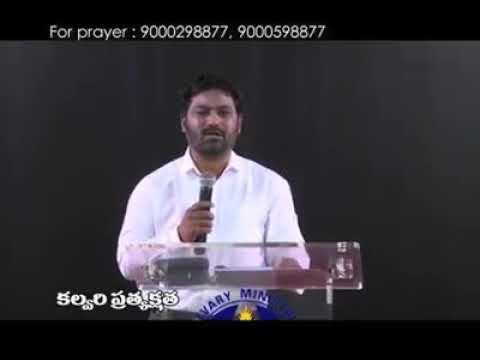 ECHO.  Heart Touching Message By Pastor Praveen Kumar.