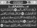 Hazrat Yousuf Serial Tilawat video