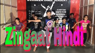 Zingaat Hindi / Dhadak / Dance choreography Ra Patil / Ishaan & Janhvi / Ajay-Atul / / Amitabh