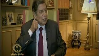 حقائق وأسرار يكشف معلومات لاول مره عن مجلس الشعب 2010 في زكرى يوم الرحيل