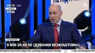 Гордон о том, кто заинтересован в продолжении войны на Донбассе