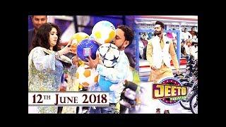 Jeeto Pakistan - Ramzan Special - 12th June 2018 - ARY Digital Show