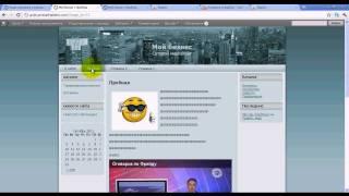 Как вставить текст, видео, картинку | WordPress  уроки(http://prokachaimlm.com Из этого урока Вы узнаете как вставить текст, картинки, видео на сайт через текстовой редакто..., 2011-11-07T14:15:16.000Z)