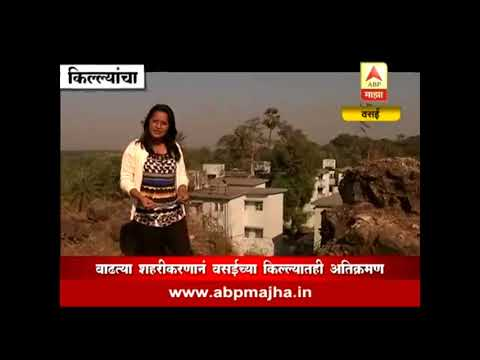 Vasai fort : A voice for our history