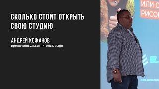 Сколько осталось денег у Путина? Андрей Нечаев. Прямой эфир на SobiNews & WhotorTV