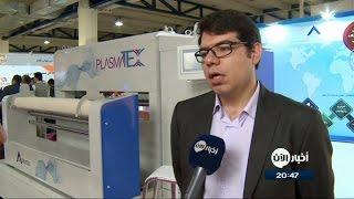 160 مؤسسة معنية تشارك في المعرض الدولي ال9 لتقنية النانو في ايران