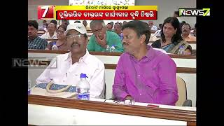Odisha Health Min Naba Ask Vacancy Report From CDMO, Increases Retirement Age To 70