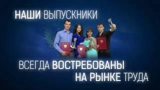 видео Направления подготовки бакалавров
