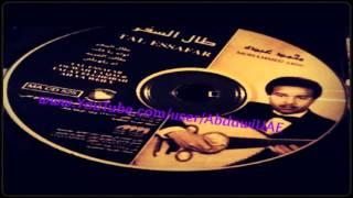 موسيقى - أواه يا قلب - محمد عبده