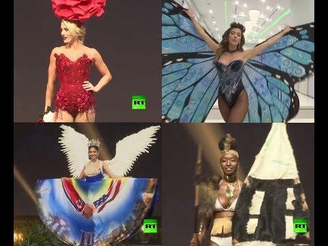 فيديو..  مشاركات مسابقة ملكة جمال الكون يعرضن الفساتين وأزياء المسابقة  - 19:53-2018 / 12 / 11