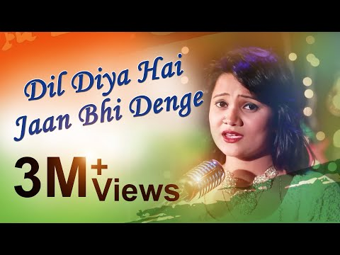 Aye Watan Tere Liye - Barnali Hota - HD - Hindi Patriotic Song