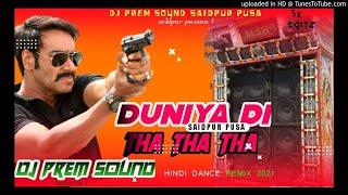 Duniya Ki Tha Tha [Full Dance Mix] Dj prem sound 2021