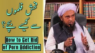 How to Get Rİd of Porn Addiction? Mufti Tariq Masood (Important Clip)