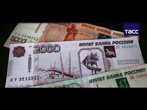 ЦБ выпустит банкноты номиналом 2 тысячи и 200 рублей в 2017 году