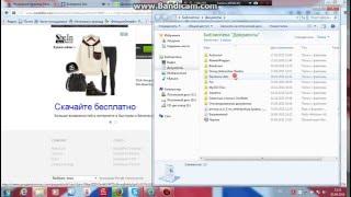 SimLesson(Сим Урок)#1: Как устанавливать дополнительные материалы в симс 3 в формате Package