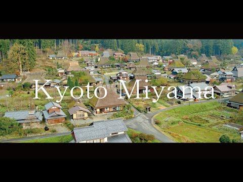 Kyoto Miyama Promotion Video <English long ver.>