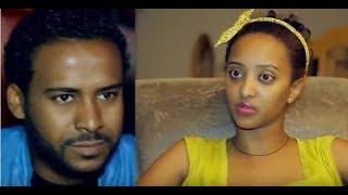 ሮማንቲክ ኮሜዲ ፊልም Ethiopian film 2018