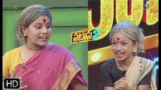 Patas 2 | Ramya & Akshara Performance  | 17th September 2019 | ETV Plus