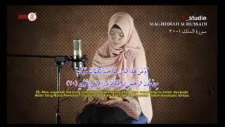 Download lagu SURAH AL MULK paling merdu sedunia