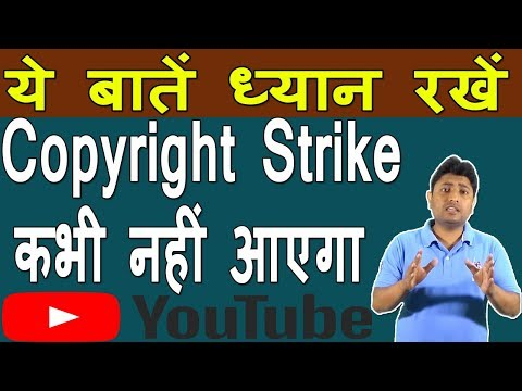 How To Avoid Copyright Strike On Youtube Videos   Youtube Copyright Rules Hindi