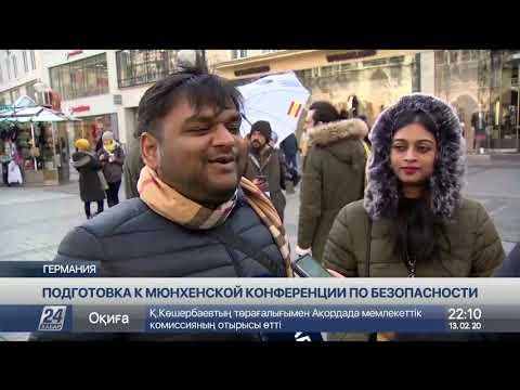 Выпуск новостей 22:00 от 13.02.2020
