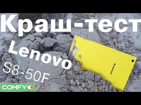 Lenovo S8-50F 8'' 16GB LTE (59427943) - Краш-тест Планшета от Comfy.ua