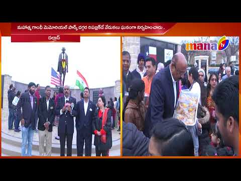 Republic Day Celebrations  || Dallas || Mana Tv ||