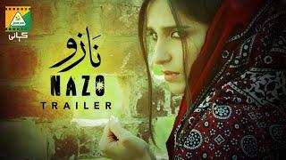 Nazo   Sarsabz Kahani   Episode 1 Trailer   Web Series