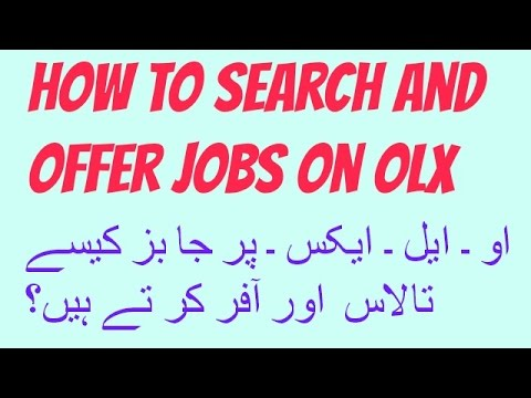 How to search and offer jobs on OLX | OLX par kesy jobs talash aur offer  krty hain