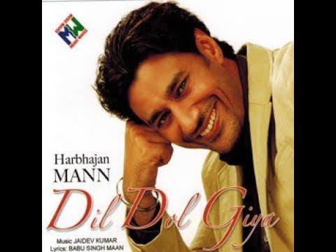 Harbhajan Mann | Chain | Music Waves