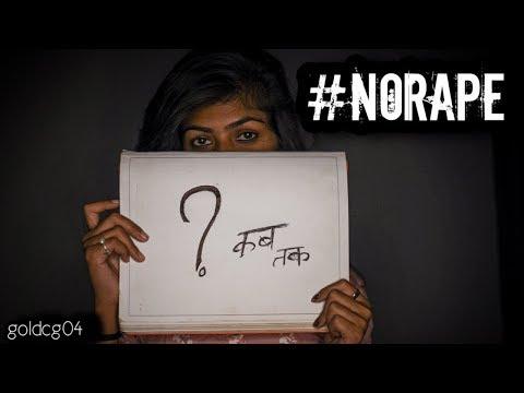 No Rape|| Goldcg04 Se||#norape#respectgirls #rapsong#hiphop #india #chhattisgarh