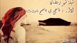 Download Video الرياض حي النسيم MP3 3GP MP4