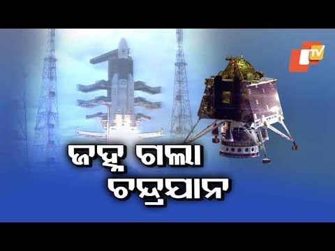India's Date With Moon! Chandrayaan-2 Successfully Launched