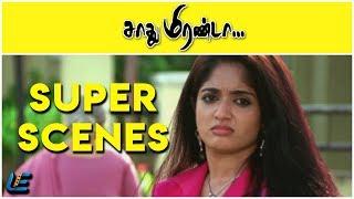 Sadhu Miranda - Super Scene #5 | Prasanna | Abbas | Kavya Madhavan
