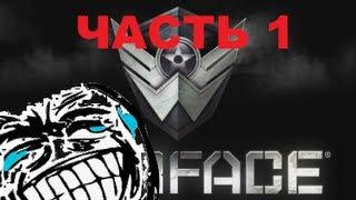 Warface Прикольные картинки часть 1(, 2013-06-06T14:47:24.000Z)