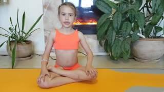 Детская йога. Поза