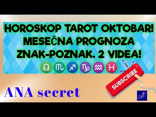 HOROSKOP TAROT OKTOBAR 2019! MESEČNA PROGNOZA ZNAK-POZNAK! ♎♏♐♑♒♓  2 VIDEA! 📹 #anasecret #astro