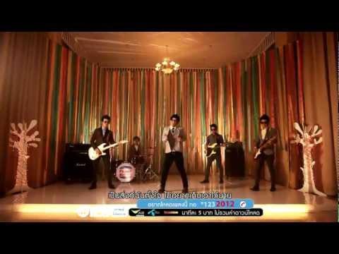 Mp3tunes tom zanetti funky town lyrics video original hq