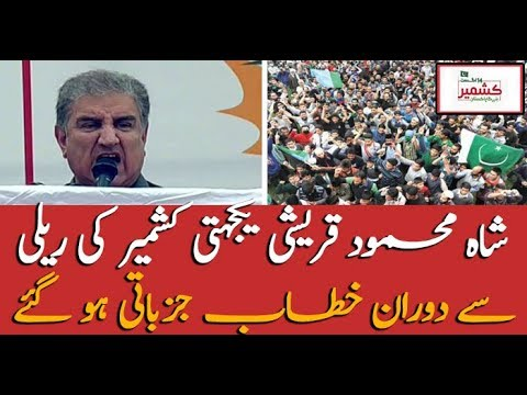 Foreign minister of Pakistan Shah Mehmood Qureshi addresses ceremony