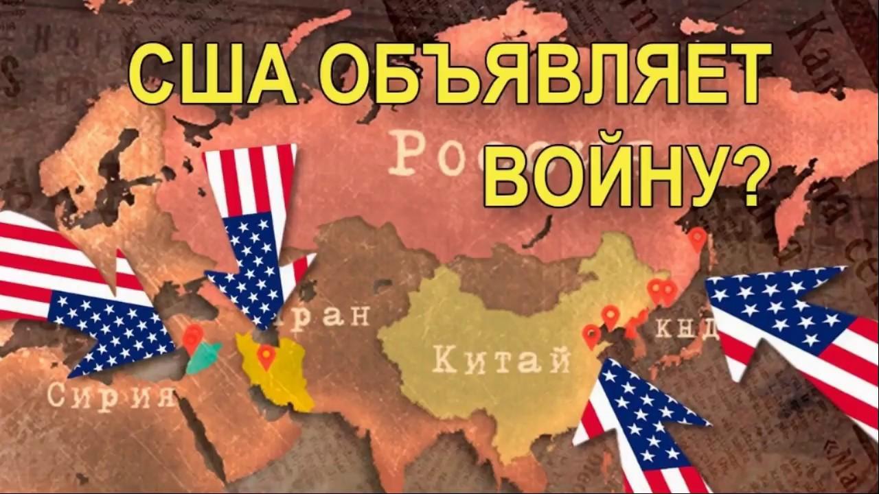 война россия-сша 2017 29 ноября специфическим, обеспечивающим