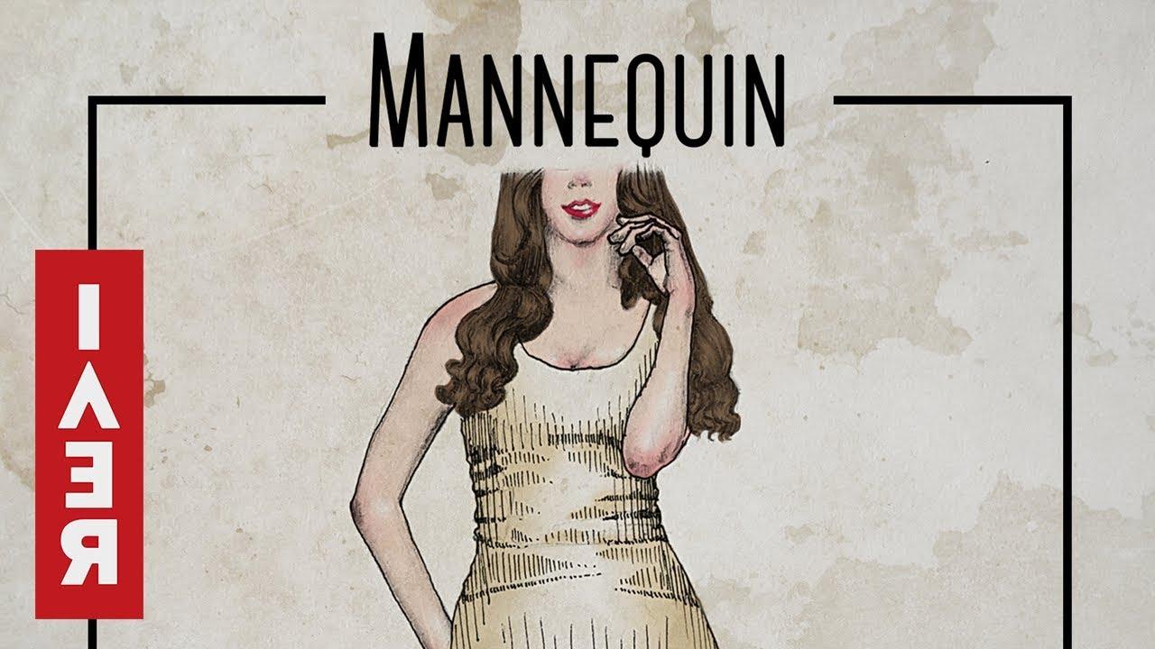 공도하 - 마네퀸 (Mannequin) (feat. Beaver, Super Villain)